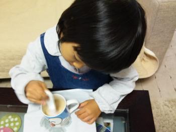 お紅茶ヨンコ