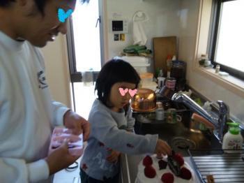父娘でケーキ作り