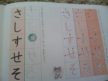 ヨンコの字