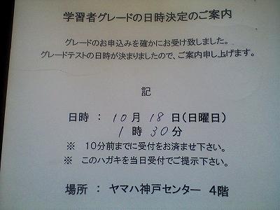 CA09101802.jpg