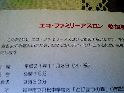 CA09110302.jpg