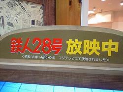 CA09112920.jpg