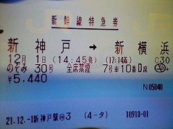 CA09120103.jpg