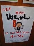 CA09120111.jpg