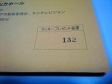 CA09121908.jpg