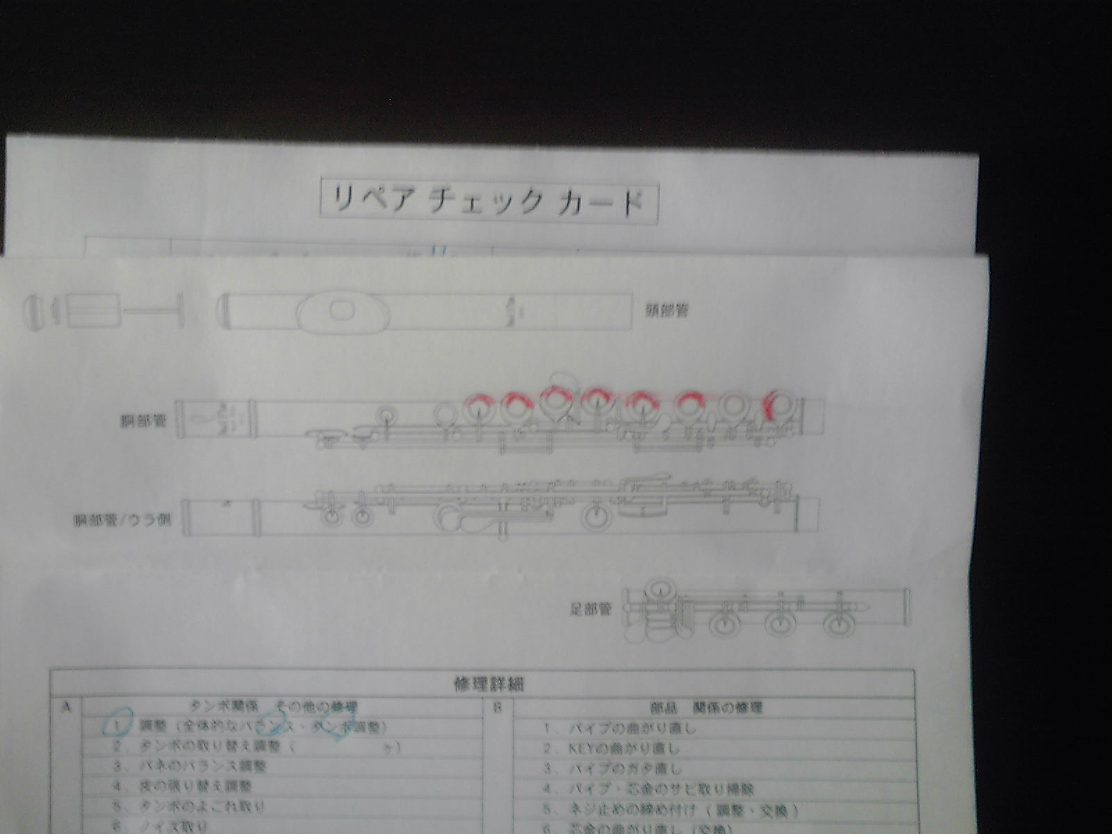 CAP8V4DR.jpg