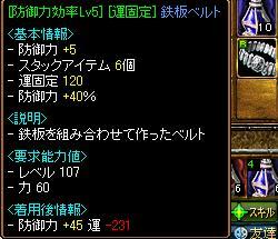 09-11-08red2.jpg