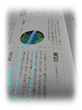 arasi3.jpg