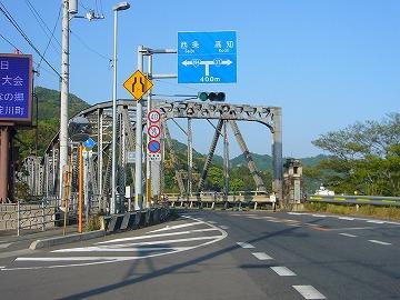 仁淀川橋1