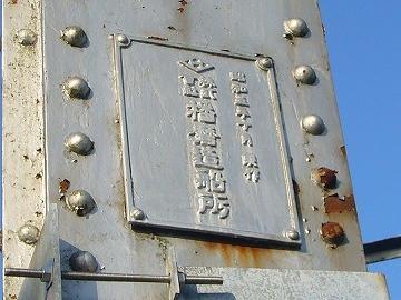 仁淀川橋3