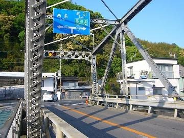 仁淀川橋6