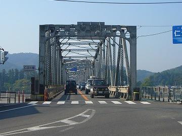 仁淀川橋7