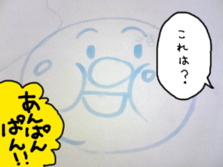 a-blog264.jpg