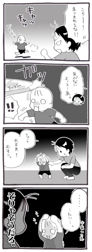 a-blog271.jpg