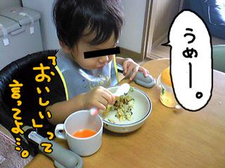 a-blog276.jpg