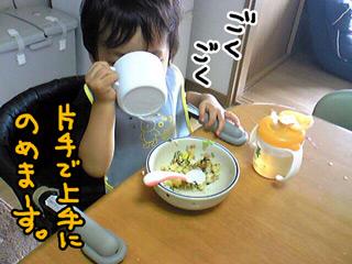 a-blog277.jpg