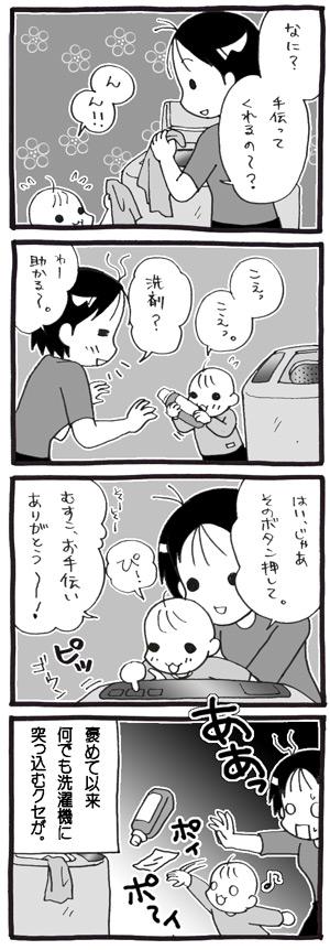 a-blog283.jpg