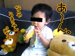 a-blog284.jpg