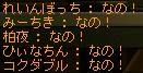 nano5ren.jpg