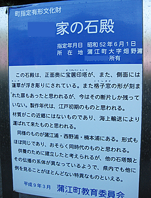 saikawa10.jpg