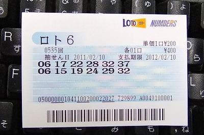 s-001_20110212190053.jpg