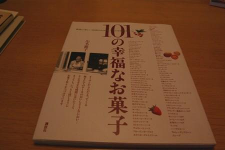 201110055.jpg