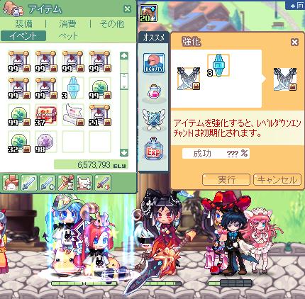 +11ちゃん