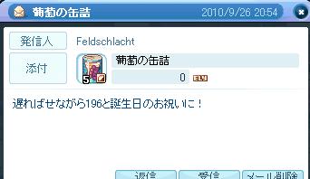 ふぇるさん