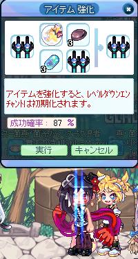 最終飛燕6