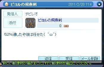 ぴよ10-10