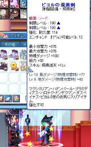 ぴよえん2