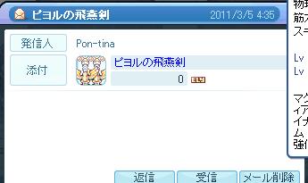 ぴよえん1