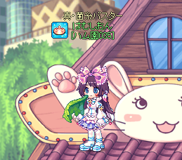 しおん+4