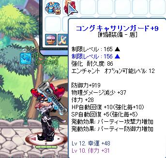 ファイナルコンキャサ1