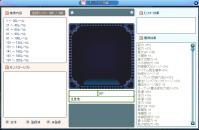 0718-2図鑑