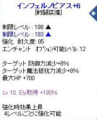 mimi+6.jpg
