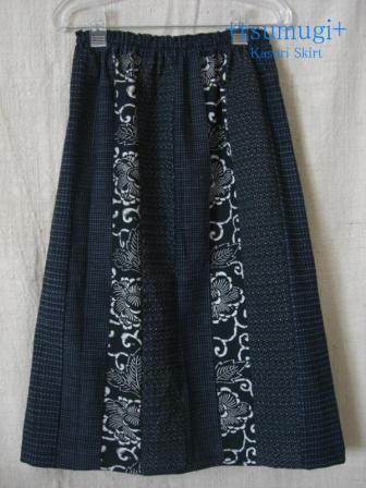 絣スカート