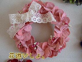 ピンクの布リース