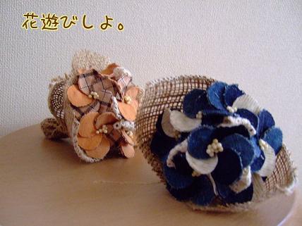 布の花花束