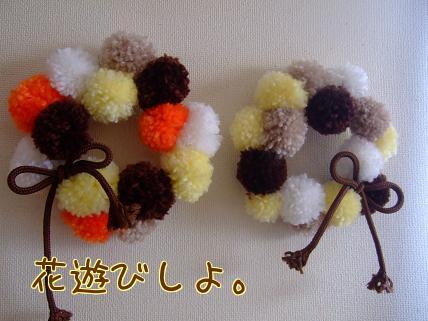 毛糸のリースオレンジ