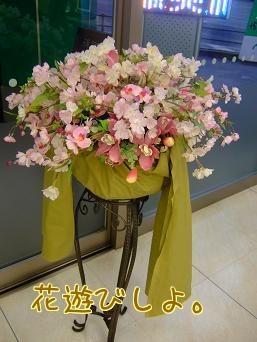 桜のスタンド