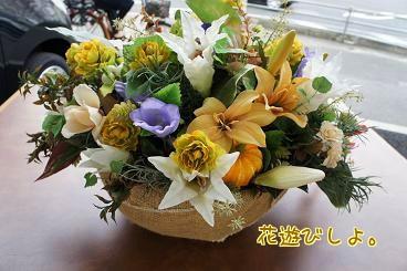 スタンドの花