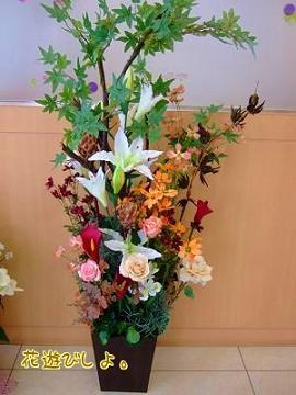 9月の壺花