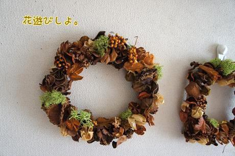 木の実のリース ○