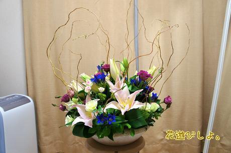 注文いただいた大きなお花
