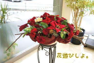 クリスマススタンドの花