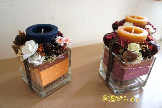 お花のキャンドルアレンジ1