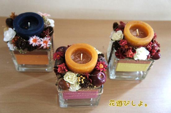 お花のキャンドルアレンジ2