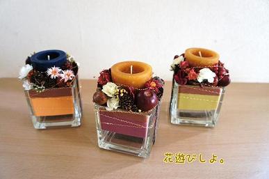お花のキャンドルアレンジ(