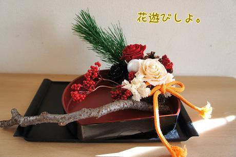 お正月用アレンジ黒